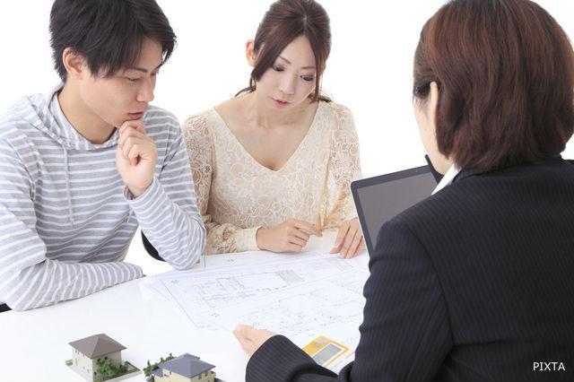 住宅について専門家と相談する