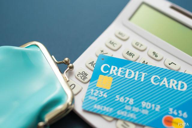 クレジットカードとポイント