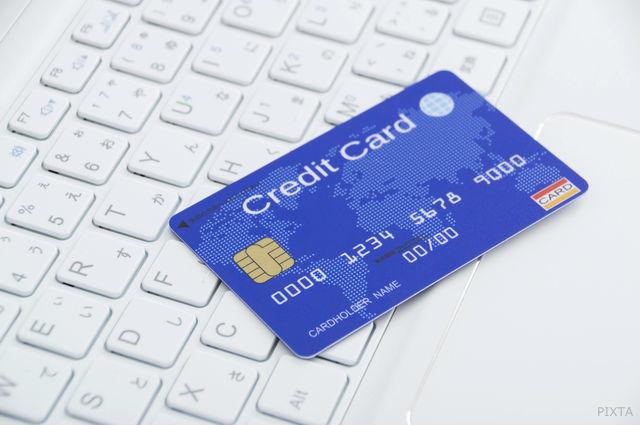 ガス代の支払い【口座振替】と【クレジットカード】どっちが ...