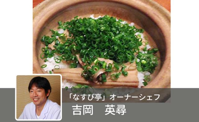 Retina yoshioka