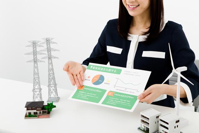 電気料金比較のイメージ