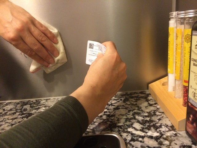カードを使って掃除する