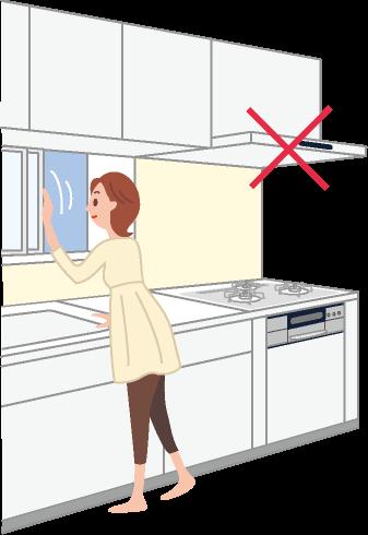 キッチンの窓を開ける