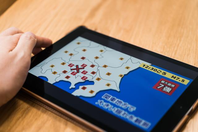 タブレット端末で地震情報を確認する