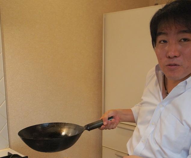 松浦氏と中華鍋