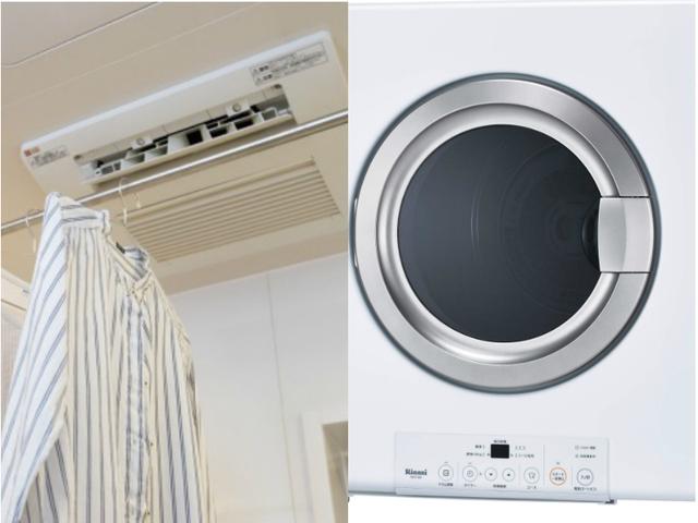 衣類乾燥機と浴室暖房乾燥機