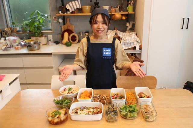 「カジタク家事代行キャスト」鈴木 幸子さん