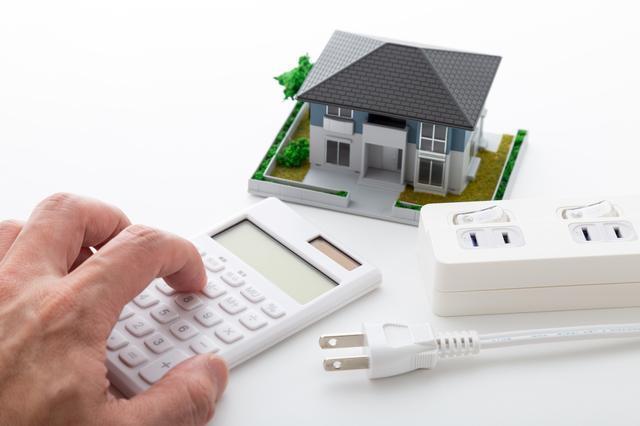 住宅の電気料金のイメージ