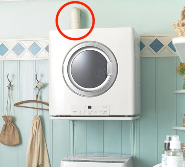 ガス式衣類乾燥機