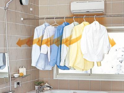 浴室暖房で洗濯物を乾かすイメージ
