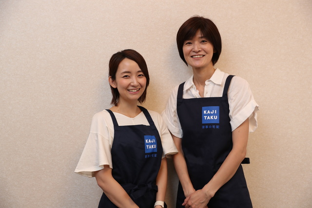 カジタク 山口奈穂子さん・つちや しづなさん