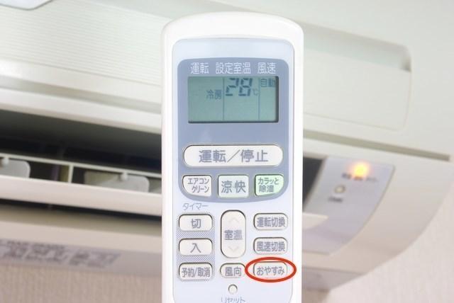 エアコンのリモコンにある「おやすみ」ボタン