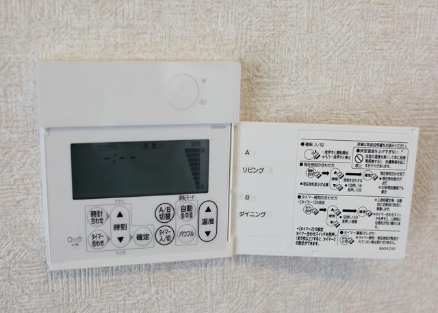 床暖房のコントロールパネル