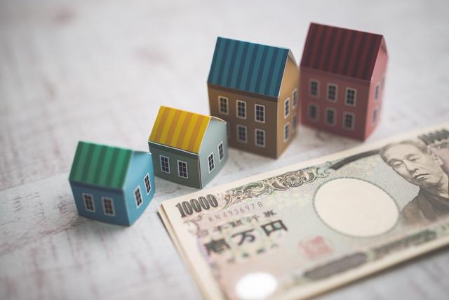 お金と家の模型