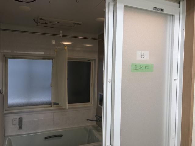 浴室暖房乾燥機にかける様子