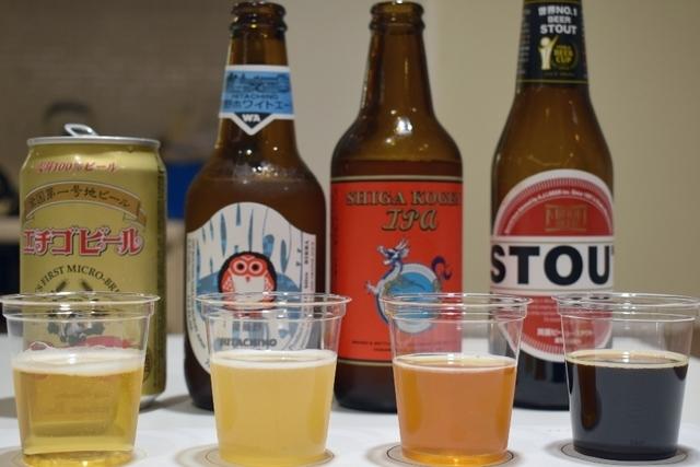 クラフトビール4種類