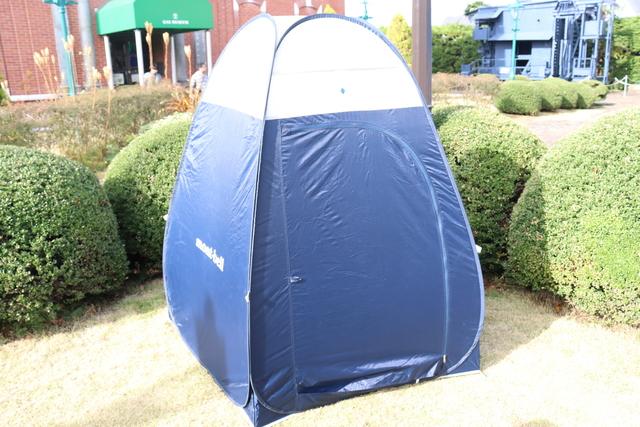 ポップアップ式テント「ポップアップ ブラインドM(モンベル)」