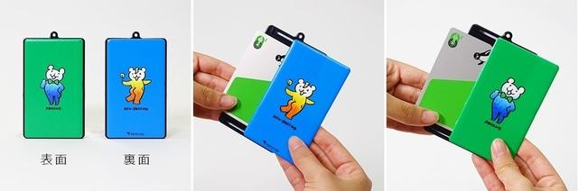 パッチョ&電パッチョ ダブルカードケース