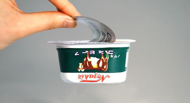 アルミック缶