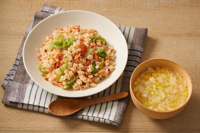 「鮭レタスチャーハン」と「トウモロコシとふんわり卵の中華スープ」