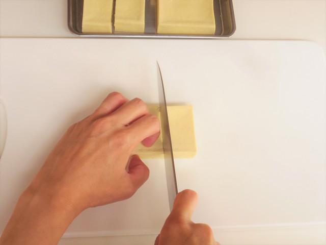 高野豆腐を半分に切る
