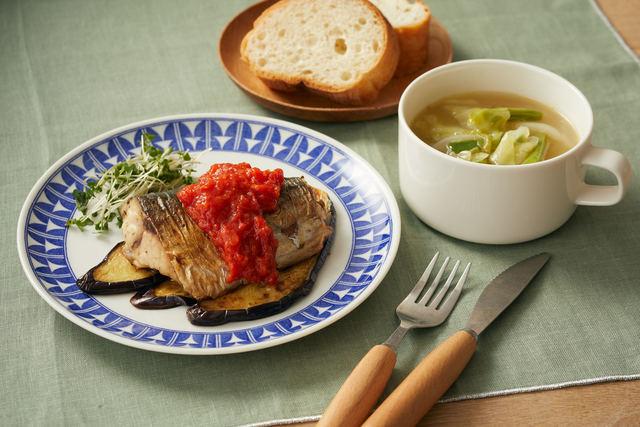 「鯖のソテー トマトソース」と「キャベツとインゲンのコンソメスープ」