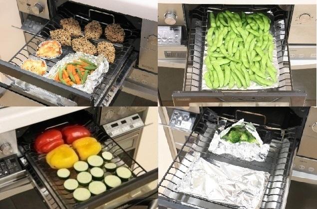 魚焼きグリルを使った野菜の調理例