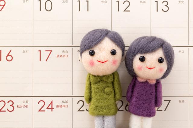 9月のカレンダーと人形