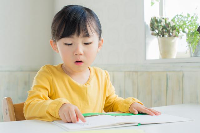 指差しながら読む子ども