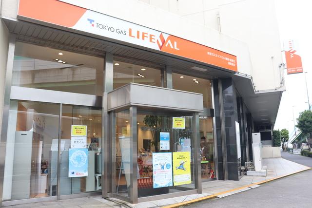 東京ガスライフバル店頭