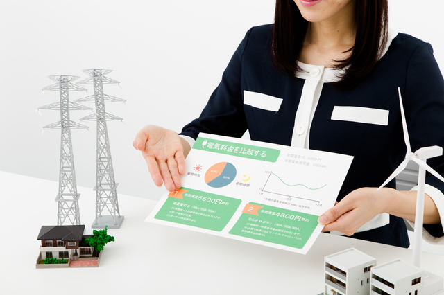 電気料金の説明イメージ