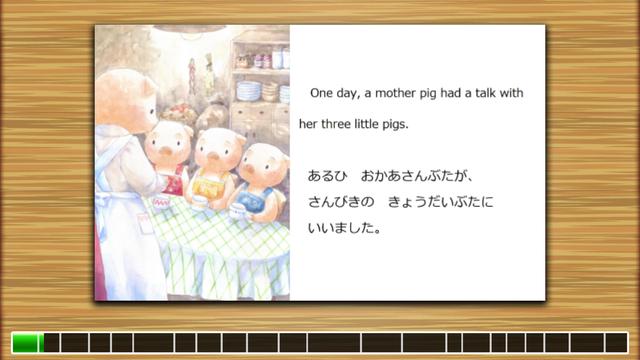 日本語字幕と英語字幕の両方を表示した『3びきのこぶた』