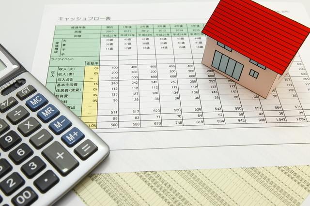 キャッシュフロー表と家の模型