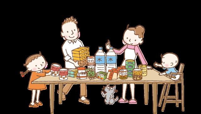 防災用の備蓄食材を確認しているイラスト