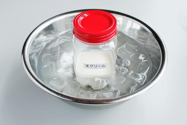 氷水の中で生クリームの入った容器を冷やしている様子