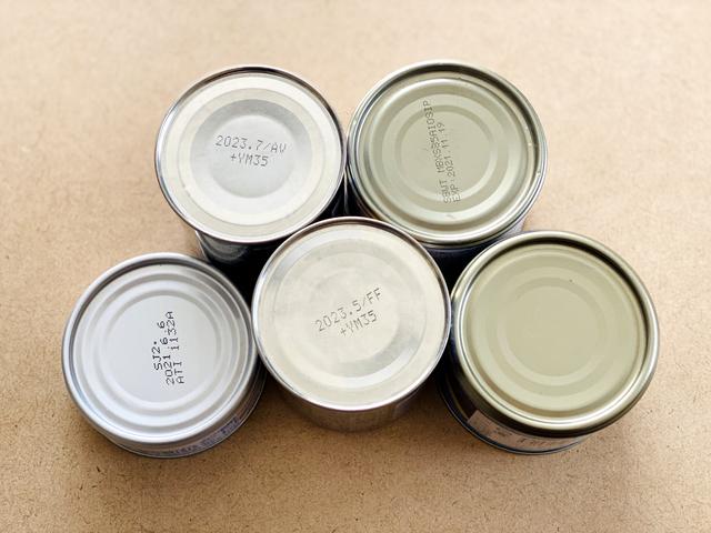 缶詰5個の裏側に記載されている賞味期限