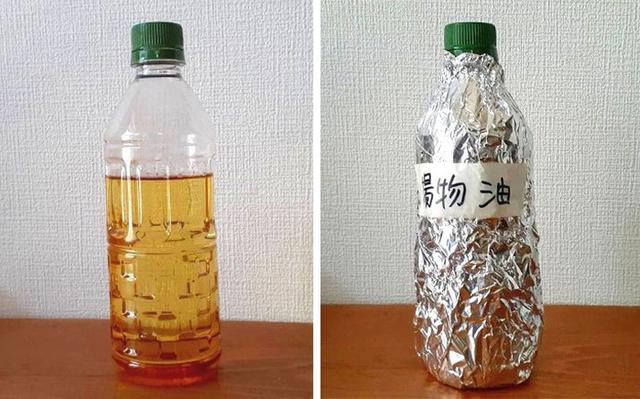 熱いうちに漉した揚げ油をペットボトルに入れアルミホイルで覆った様子