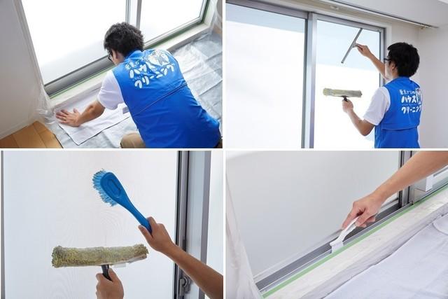 東京ガスのハウスクリーニング 窓掃除の様子