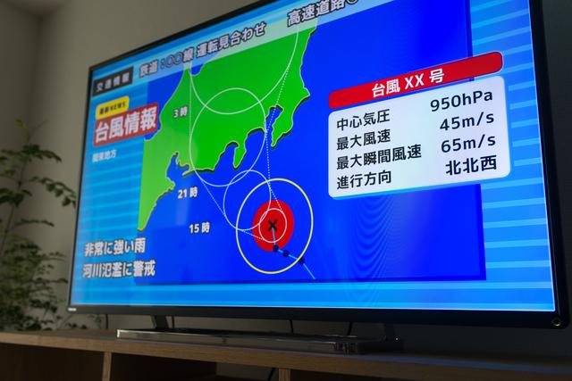 【備えは万全?】台風への備え、必ずチェックすべきポイントは?