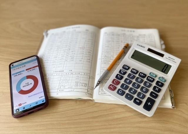 家計簿を記録するイメージ