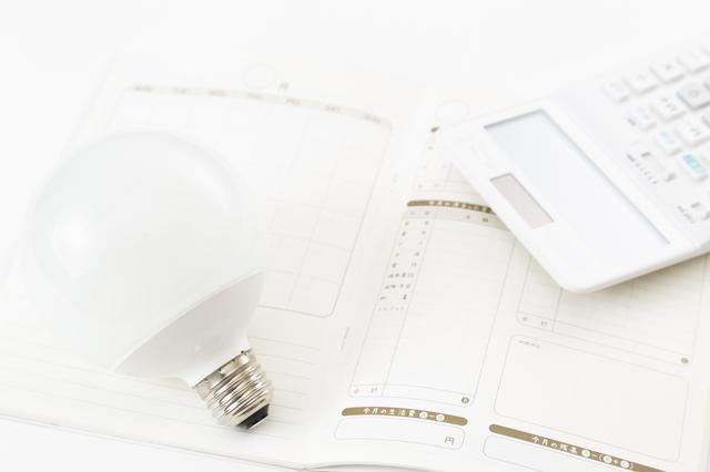 電気の契約イメージ