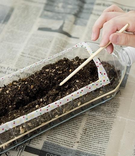 土を整える