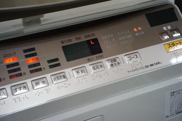 洗濯機の毛布コース