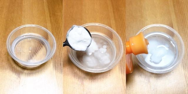 「魔法水」の作り方