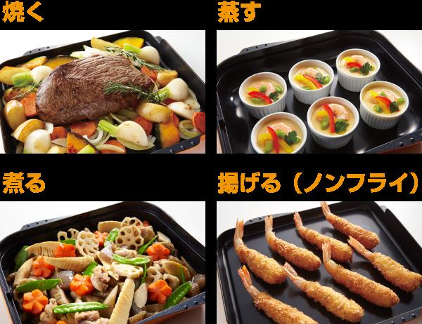 魚焼きグリルでできる料理法4種