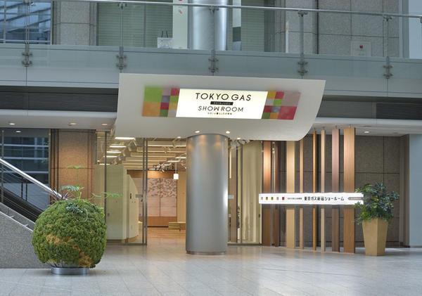 東京ガス新宿ショールーム入口
