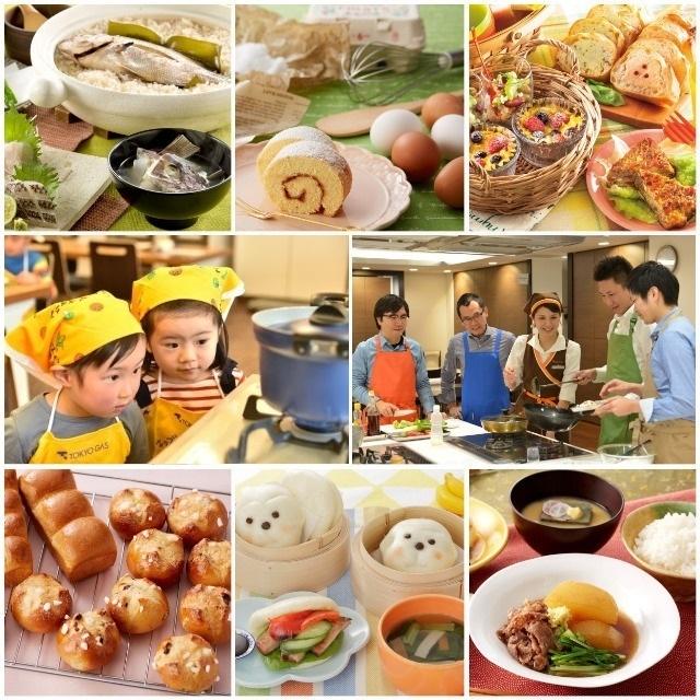 東京ガスの料理教室の紹介