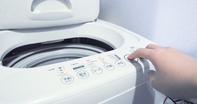 洗濯機のスイッチを入れる